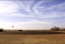 """The """"Green"""" at Golf Club De Ouagadougou"""