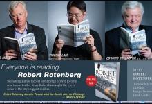 Print Ad for Simon & Schuster